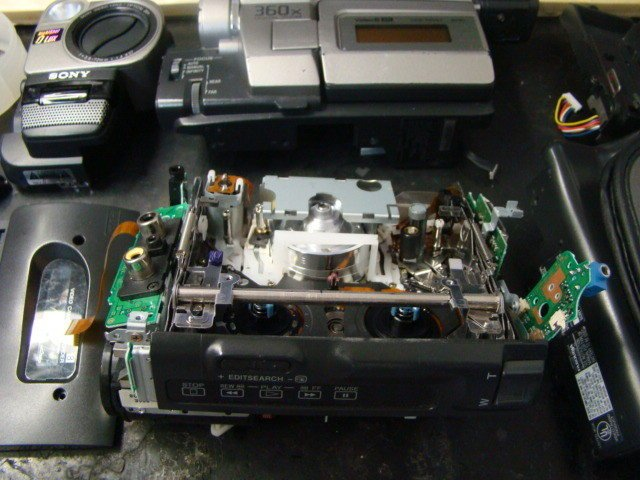 Sony Handycam CCD-TRV57 Repair