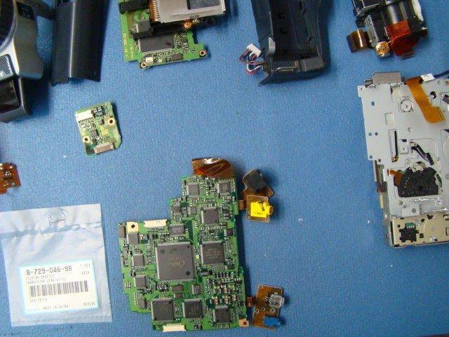 Sony DCR-TRV530
