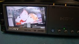 Sony HVR-M10U Repair