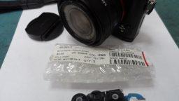 Sony DSC-RX1 Repair