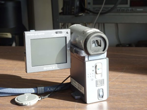 Refurbished Sony DCR-IP5 MicroMV