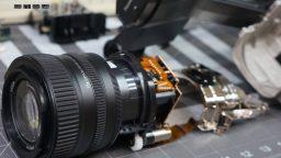 Panasonic AG-UX90 Repair Service